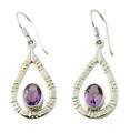 Design 21066: purple amethyst earrings