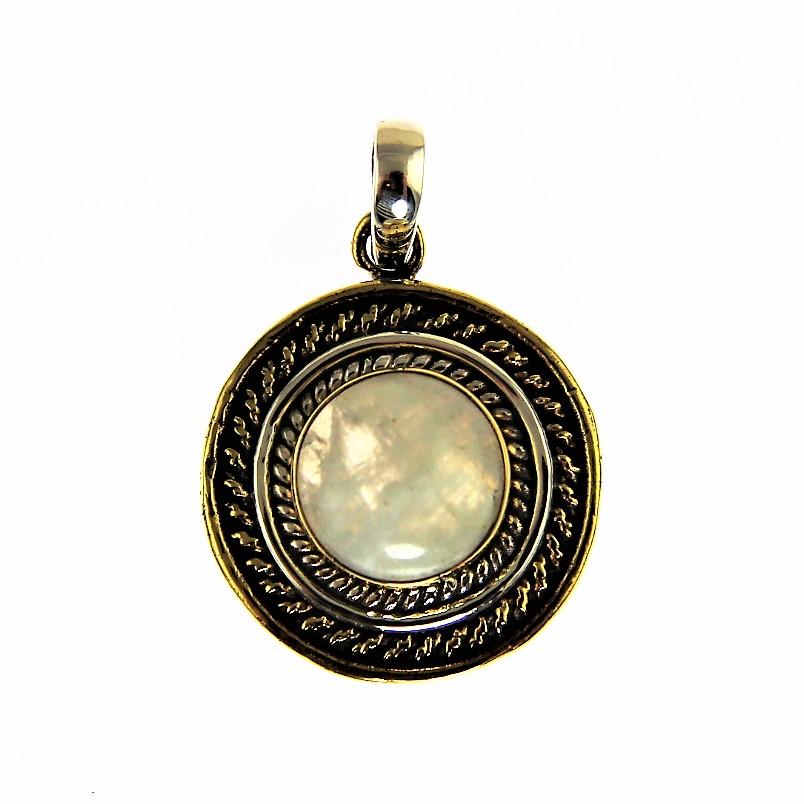 Moonstone Round Pendant