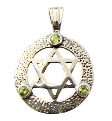 Peridot Star Of David Pendant