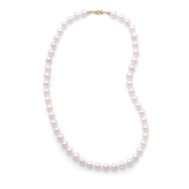 18″ 7.5-8mm Grade AAA Cultured Akoya Pearl Necklace