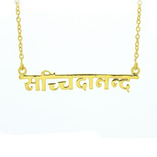 "Stunning ""Sachidanand"" Design Word Silver Secular Pendant Necklace Jewelry"
