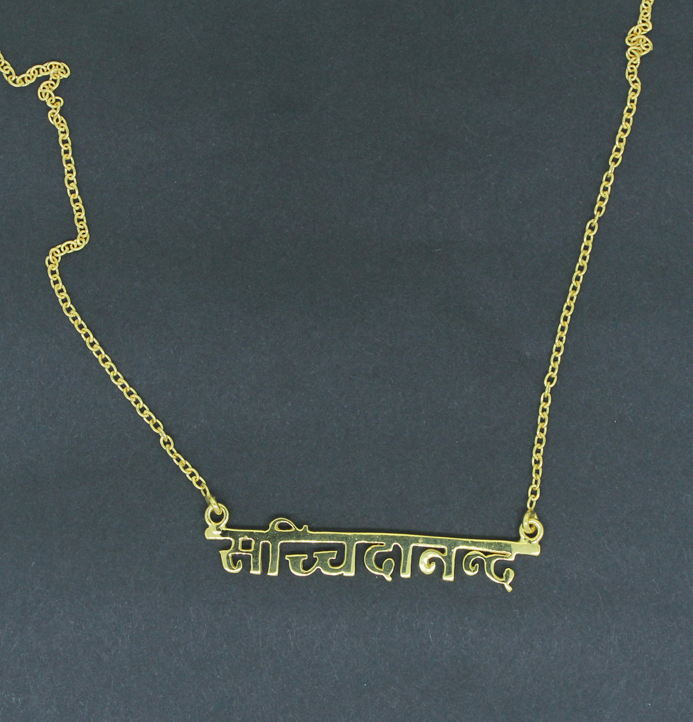 """Stunning """"Sachidanand"""" Design Word Silver Secular Pendant Necklace Jewelry"""